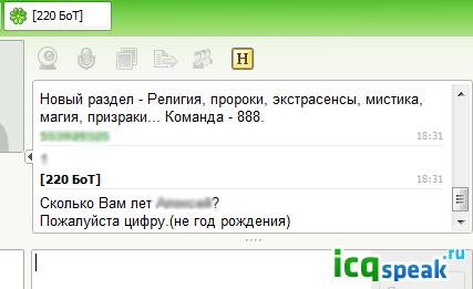 Usb gamepad 8116 драйвер скачать