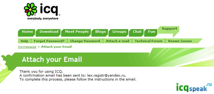Безопасность в сети - Взлом ICQ UIN при помощи IPDbrute 2 Lite.
