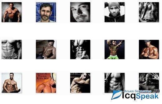 прикольные аватарки для мальчиков: