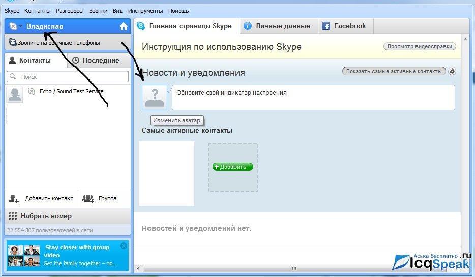 аватарки прикольные для skype: