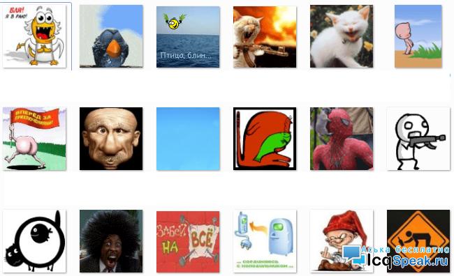 скачать анимированные аватары: