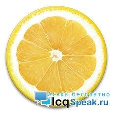 значков для вконтакте... Значки есть на ...: icqspeak.ru/znachki-vkontakte/271-znachki-vkontakte-novye.html